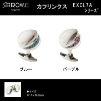 SAROME TOKYO カフリンクス EXCL7A ブルー・EXCL7A-03